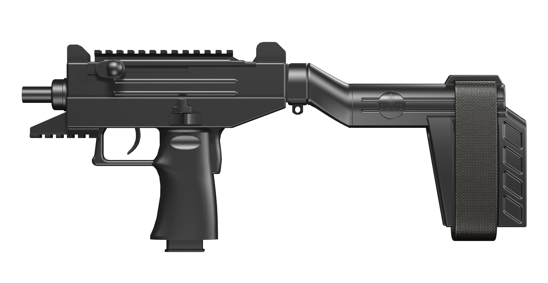 new machine gun 2015